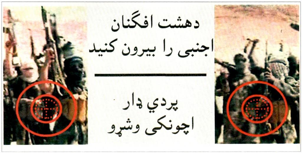 US-AfghanPropaganda-1a-1024x518